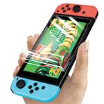 Film de protection hydrogel pour Nintendo
