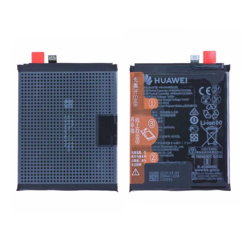 batterie d'origine huawei p30